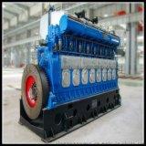大型发电机组价格 重能动力 重油发电机组厂家