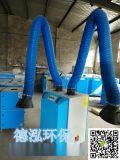 上海焊烟净化器厂家
