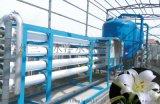 高端纯净水设备-水处理设备/反渗透设备