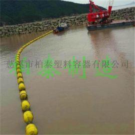 水上污染物拦截围堵浮筒厂家