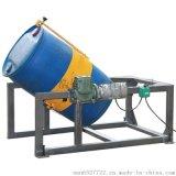 厂家直销 油桶翻转器均匀混料均匀搅拌高品质 油桶搅拌机