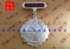 定制金屬勳章,國防服役勳章制作,定制金銀銅勳章,高檔金屬勳章制作