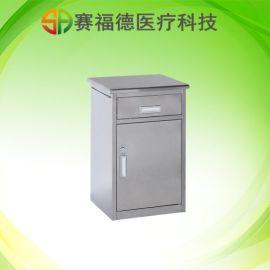 優質不鏽鋼牀頭櫃/簡約牀頭櫃