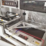 550型封切机  积木塑封膜包装机