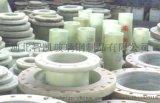 智凱玻璃鋼 以質量求生存 加工定制法蘭、玻璃鋼彎頭