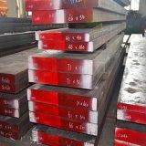 热销长期供应S136H M310 1.2083 420规格齐全塑胶模具钢 量大月结