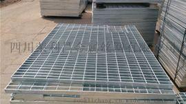 不锈钢钢格板,钢格板厂