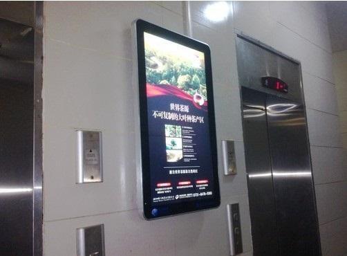 成都楼宇电梯轿厢框架和电子屏海报广告媒体