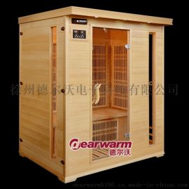 德尔沃DW-Q3三人碳板桑拿房远红外电气石汗蒸房
