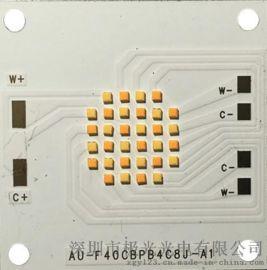 csp封装LED多晶片模组发光面小功率要求大