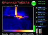 轉爐紅外下渣檢測控制系統