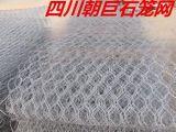成都石籠網、成都熱鍍鋅石籠網、成都石籠網箱、成都鋅鋁合金石籠網、成都格賓網、成都石籠網廠家