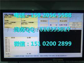 郑州佳佳电子缺一门扑克牌彩票机优质产品