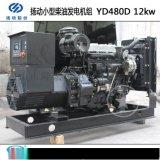 12KW扬动小型柴油发电机组,小型开架型柴油发电机组12kw 数显四保护12kw小型发电机组正品