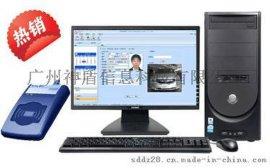 来访登记管理系统,访客分体机,刷身份证登记访客人员管理系统