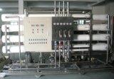 醫用純淨水設備 檢驗分析用純水設備 工業純化水設備