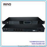 DSC24 二进四出音响处理器,音频处理器,数字处理器
