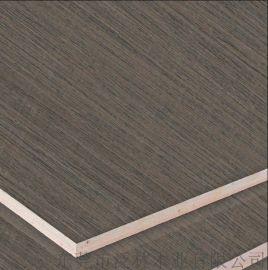 泛林 科技胡桃木皮多层饰面板 板式家具 柜门墙体 装修材料