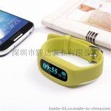 4.0智能手环 健康运动计步器 多功能手机防丢健身智能手环