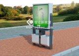 供应太阳能广告垃圾箱 户外环保果皮箱 环保垃圾箱制作厂家