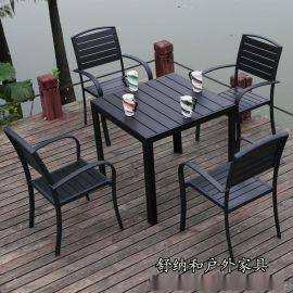 舒纳和户外塑木桌椅厂家直销