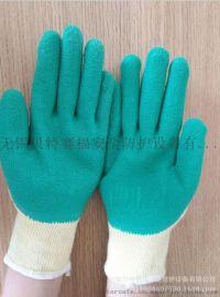 霍尼韦尔同款纱线浸胶手套 乳胶涂层抗撕裂防滑耐磨耐高温手套