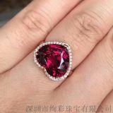 绚彩珠宝 18K金钻石镁铝石榴石戒指