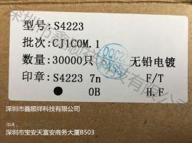 芯飞凌S4233最优化三驱开关分段调色温方案
