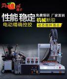 桃子TZ-ABR331三轴蠕动AB胶自动点胶机