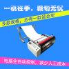 厂家直销绝缘纸自动切纸机 绝缘纸电脑全自动切断机 绝缘纸电脑全自动切片机 绝缘纸切张机