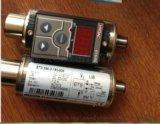 HYDAC油压传感器