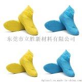 雨鞋套通用鞋套防水雨天防滑加厚耐磨硅胶户外雨鞋套
