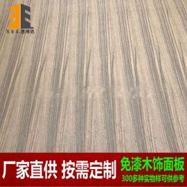進口烏木多層飾面板,uv塗裝板,膠合板,護牆板