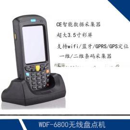 条码数据采集器pda CE系统手持终端pda
