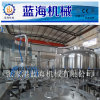 三合一自动灌装机 饮料、 液体、 矿泉水生产线