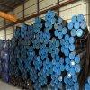 山东产欧标无缝管,EN10210标准无缝钢管