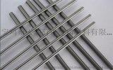 专业生产各种规格的磨光钼棒、车光钼棒、锻造钼棒、磨光钼杆