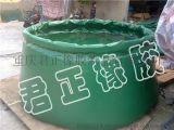 1吨可移动部队专用软体储水罐_君正橡胶(TPU)