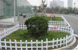 小区草坪围栏|草坪护栏|市政绿化护栏|PVC护栏