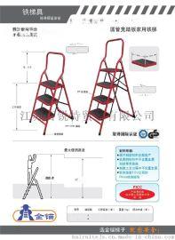 金錨正品LFD126TA 152TA圓管寬踏板家用鐵梯