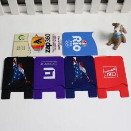简约潮款 硅胶3M手机贴卡套 可多色公交卡 手机硅胶卡套