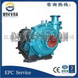 捷登厂家供应各种   100ZJ-100-10渣浆泵