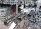 201不鏽鋼裝飾管價格