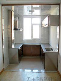 不锈钢整体橱柜 厨房家居橱柜 白钢橱柜 不锈钢橱柜