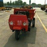 廠家直銷液壓自卸柴油三輪車