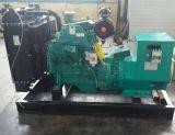 供甘肃雅马哈柴油发电机和兰州雅马哈发电机供应商