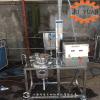 上海矩源野山菊精油提取設備 萃取設備實驗室研究所推薦產品