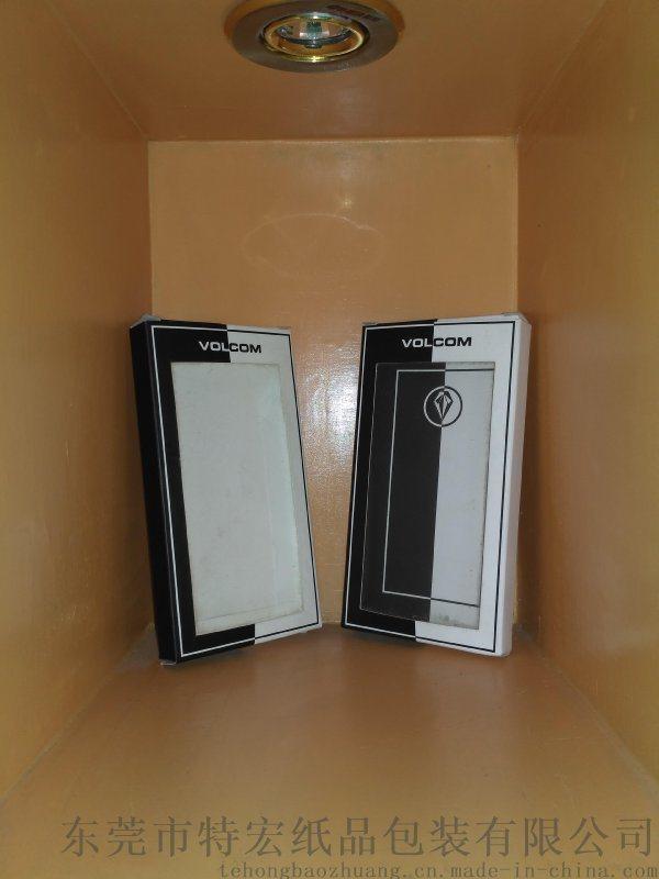 半透明胶片开窗纸盒二合一