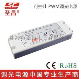 50W可控硅调光电源  超薄型 恒压灯条灯带LED驱动电源
