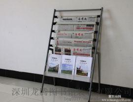 圖書館 書店 報刊架 雜志架 期刊架